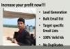 collect bulk, valid Email list to market your business