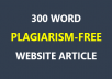 write plagiarism free quality content for your website or blog