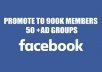 promote your links or products to 50 large facebook groups