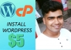install wordpress, setup theme, do customization