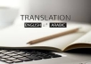 i will translate anything you want from arabic to English.  i have a degree in translation so you will get only the best.