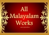 I will do all Malayalam works(Voice Over/Translation/Correction /Transcription,Creative Writing.Proofreading,Document Formatting,Language Style Guide,Transcription,Subtitling)