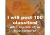 place 50 classifieds on leading classifieds sites in the US and worldwide