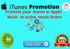 give iTunes, apple music promotion organically