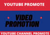 do promote your youtube videos