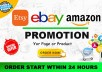 drive real traffic to promote your ebay, etsy, amazon stores