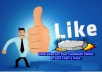 tell you a trick to get 5000+ likes on your facebook status in 1 hour