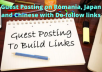 Guest Post on Romania News Sites with Do-follow links