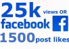 Add you 25k views OR 1500 post likes