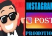 Give Instant 2000 Instagram Likes In Your Photos, Videos