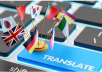 translate (a page) from/into German, English or Hungarian