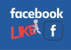 Give You Facebook Package | HQ | USA | 50-100 likes+20-30 Emotions+10 Share+15 Comments+100 Post Reach