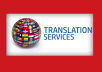 provide translation from English to French and vice versa for £5