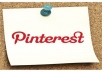 share you my pinterest secret