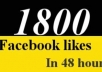 add 500 facebook like or fans in about 48 hour to your facebooks fan page and only likes fanpages, status without admin access