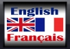 translate any French text into English (up to 300 words per gig)
