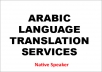 Translate Any Article From English to Arabic and vice versa Upto 500 Words
