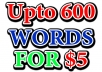 provide up to 600 words blog article