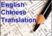 translate 500 English/Malay words to Chinese words