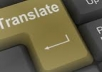 translate 5000 to 10000 words  in english, turkish, french and german to english, turkish, french and german