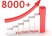 give 18000+ real views to your youtube video