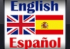 translate 550 words from English to Spanish
