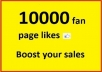 give you 10500+ Facebook likes to your fanpages, likes within 24 hour