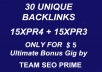 make 30 Unique Domain Blog Comments 15xPR4 and 15xPR3 all dofollow and manually