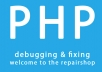 debug or create any PHP script