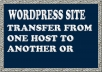 Transfer your wordpress site from one Host to Other Host
