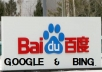 Get Your Website or Blog Submitted to CHINESE Search Engines