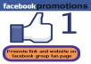 promote LINKS to 5,000,000 Facebook Group Members + 3000 active friends