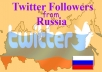 add 1,500+ Russian twitter followers