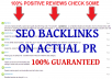 Do Hummingbird Safe  20 PR2, 16 PR3, 14 PR4, 10 PR5,  4 PR6, 1 PR7 Seo Backlinks on Actual PR + Bonus