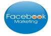 Post your ads or any you want to(3)million real active members facebook