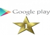 give your Google Play Store app 10 5-stars Ratings