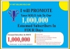 promote Your SOLO Ads To 1,000,000 Esteemed Subscribers In Four Days