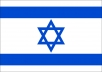 answer 10 questions you have about Israel