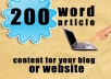 write a 200 word article for your website or blog