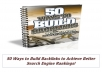 give you 50 Ways to Build quality Backlinks and rank high on any Search Engine