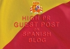 provide spanish guest post submission