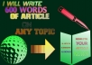 write 500 Words SEO Optimized, Well Researched and High Quality Article Content