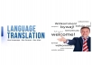 Translate documents and projects to any language of your choice