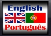 translate Portuguese  English 1000 words!