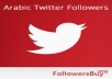 Add Real and active 1000+ Arab Twitter followers