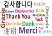 re-write your name in all the languages that you ask for