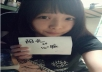 let my No.3 amateur model J-girl hold a fan sign selfie photo message