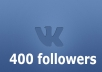 add 400 vk followers to your vkontakte page or group