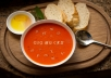 write your name or message on soup