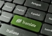 translate 500 words from English to french and from french to english